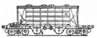 крытый вагон-хоппер для зерна